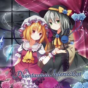 Phantasmal Intersection