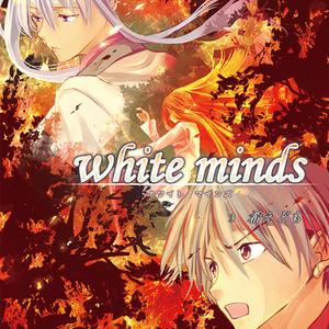 white minds 第3巻