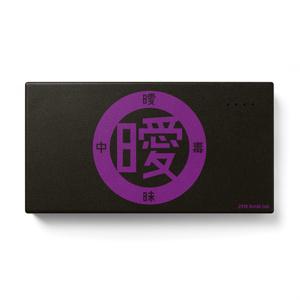 バッテリ (紫×黒)