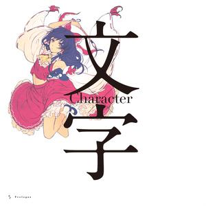 TOHO FONT PROJECT Vol.1 / 霊夢×魔理沙