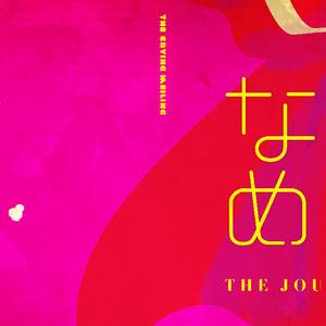 なきむしめいりん2-THE JOURNEY FOR IDENTITY-
