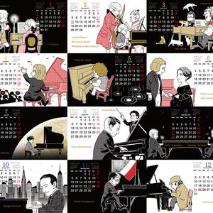 Classic Pianist Calendar 2018
