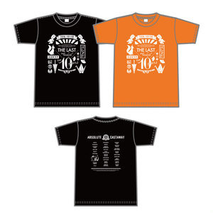 あぶきゃすTシャツ2017【橙】【Lサイズ】