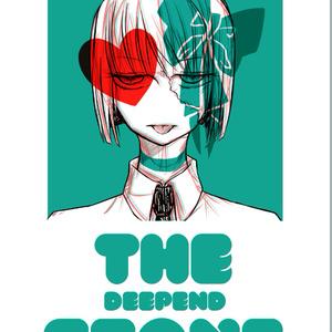 DEEPENDペーパーバック 「THE STONE」