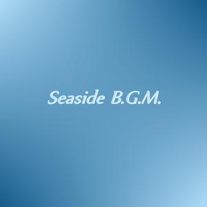 一人で出来る!Seaside B.G.M.(ダウンロード音源・ダウンロード楽譜)