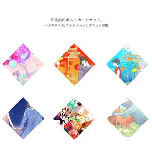 【販売終了】飛鳥のポストカードセット