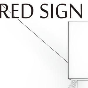 【クトゥルフ神話TRPGシナリオ】RED SIGN