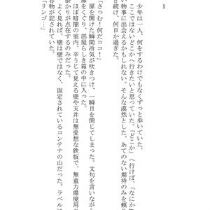 ARCHIVAL HEROS(上)