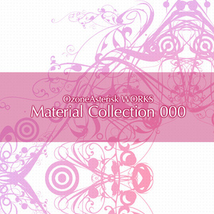 【無料素材集】Material Collection 000
