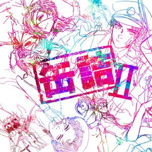 合同イラスト本「缶詰Ⅱ」