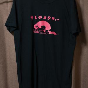 すしいこTシャツ「すしのメタファー」Tシャツ ブラック×ピンク