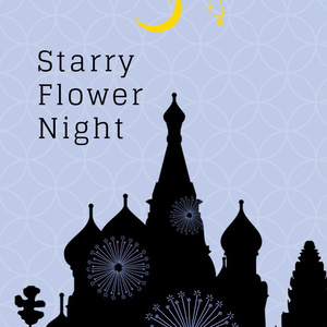 Starry Flower Night