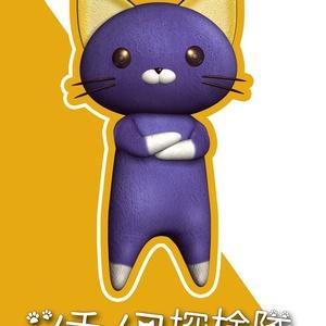 「ツチノコ探検隊~みゅうがいた夏~」特別パッケージ版