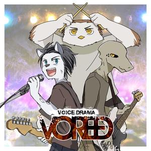 ケモノ×バンド×ボイスドラマ『VORED』
