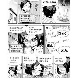 けいりぼん【本+付録CD-ROM版】