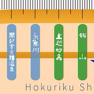 ◆北陸新幹線線引き