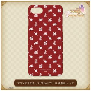 プリンセスモチーフ iPhone7ケース 改革派 レッド【タワー オブ プリンセス】