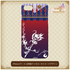 白雪姫アンネローゼデザイン iPhone7ケース【タワー オブ プリンセス】