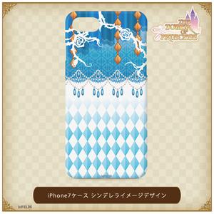 シンデレラデザイン iPhone7ケース【タワー オブ プリンセス】