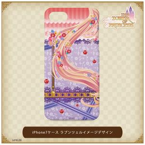 ラプンツェルデザイン iPhone7ケース【タワー オブ プリンセス】