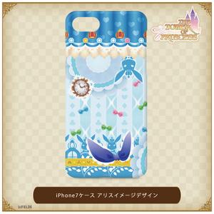 アリスデザイン iPhone7ケース【タワー オブ プリンセス】