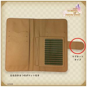 ドロシーデザイン 手帳型Androidケース【タワー オブ プリンセス】