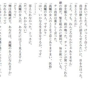 【信義】星の雨