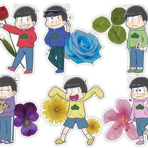 花と松キーホルダー
