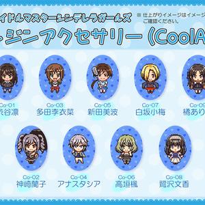 【レジンアクセサリー】Cool-A : アイドルマスターシンデレラガールズ