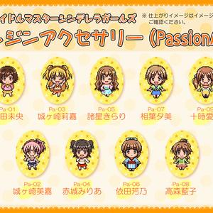 【レジンアクセサリー】Passion-A : アイドルマスターシンデレラガールズ