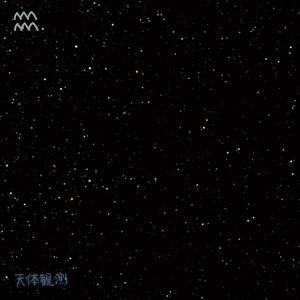 【完売】[DVD]『天体観測』 - 5th Single Package