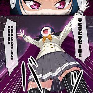 梨子ちゃんの初めての黒魔術