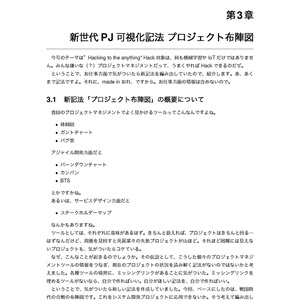 Far East Developer Review 2016 Devsumi