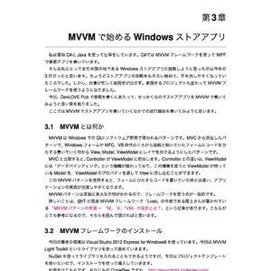 Far East Developer Review 2013 Winter