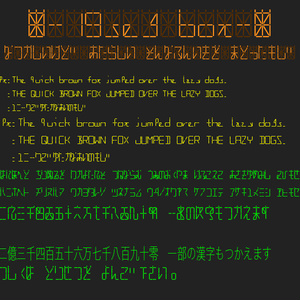 19seg box