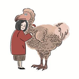 『勝手にふるえてろ』ファンブック 絶滅したドードー鳥編