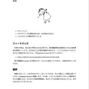 におうコードの問題集 〜バリエーションに立ち向かう編〜