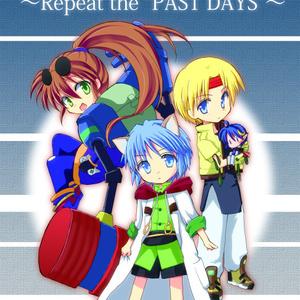 """小説スターオーシャン2外伝 ~Repeat the """"PAST DAYS""""~"""