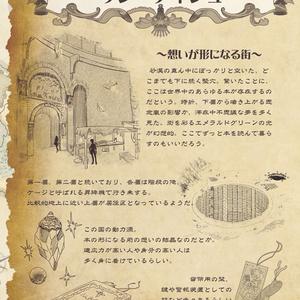 Wanderer's notebooks