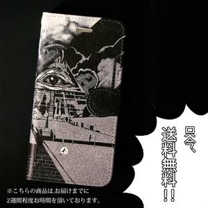 【受注生産】手帳型スマホケース イルミナティ
