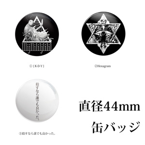 44mm 缶バッジ