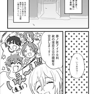 brilliant days 11 新刊『嗚呼僕らの青春』