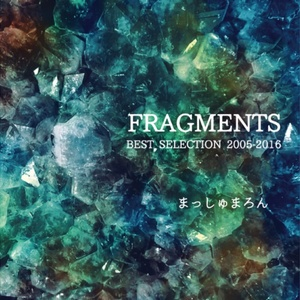 【DL版】FRAGMENTS BEST SELECTION 2005-2016