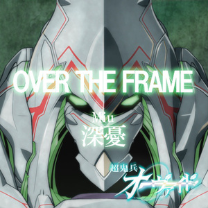 OVER THE FRAME