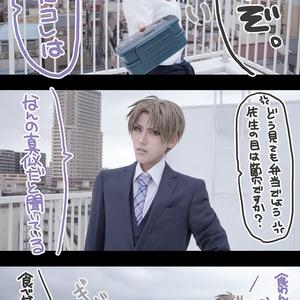 【倉庫】へしさに写真集(3年A組長谷部先生)