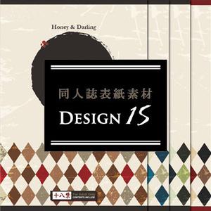【印刷可能】同人誌表紙素材【Design:15】