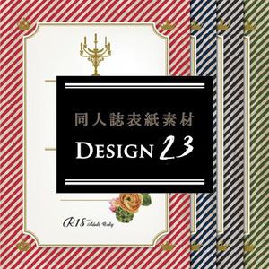 【印刷可能】同人誌表紙素材【Design:23】