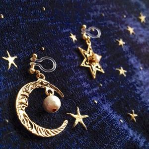 Moon × Star