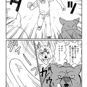 男!日本海×シンデレラ女!合同