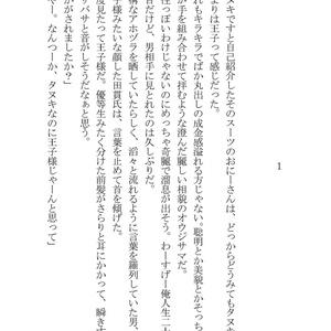【DL版】恋火かちかち幽霊掃除